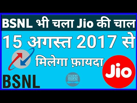 BSNL follow Jio Now get home circle benifit all over India from 15 August