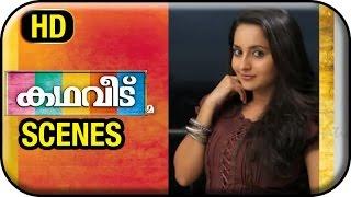 Video Kathaveedu Malayalam Movie | Scenes | Title Credits | Kunchako Boban | Bhama | M Jayachandran download MP3, 3GP, MP4, WEBM, AVI, FLV April 2018