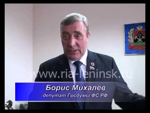 В администрации Ленинск-кузнецкого городского округа с горожанами встретился депутат