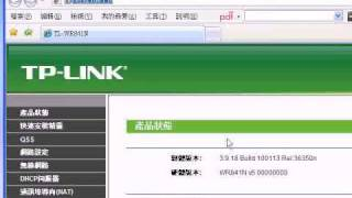 TP-Link TL WR841ND 300Mbps Wireless N Router 設定要訣