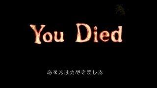 【ウィザードリィオンライン】 Wizardry Online (JP) : ユーザーイベントを妨害してみた 【テロ行為】