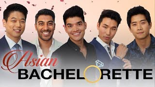 Video Asian Bachelorette download MP3, 3GP, MP4, WEBM, AVI, FLV Oktober 2017