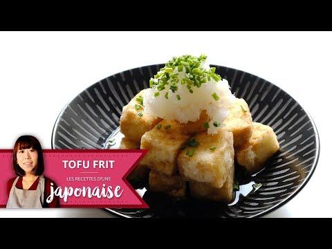 recette-tofu-frit-(agedashi-dofu)-|-les-recettes-d'une-japonaise-|-cuisine-facile-rapide-揚げ出し豆腐