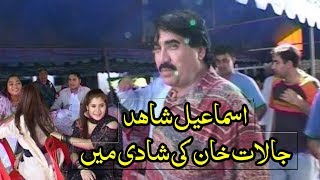Dar Pa Dar Gadey Pa Sar Full Ep # 3 | Ismail Shahid Dancing at Jalat Khan Wedding