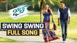 Swing Swing Swing Full Audio Song | Jil | Gopichand | Rashi Khanna | Ghibran