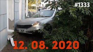 Фото ☭★Подборка Аварий и ДТП от 12.08.2020/#1333/Август 2020/#авария