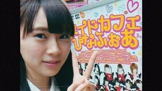 「世界には愛しかない」TypeC収録「長沢菜々香」の個人PV予告編を公開!...