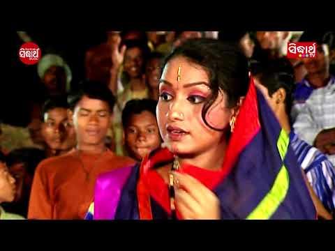 Sunn Sunn Re Chanchala - Romantic Song | Album - Kia Jharan | Sarthak Music