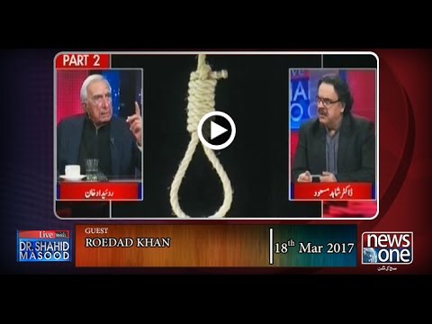 Live with Dr.Shahid Masood |Part2| 18-Mar-2017 | Roedad Khan | PanamaGates|  Military Courts