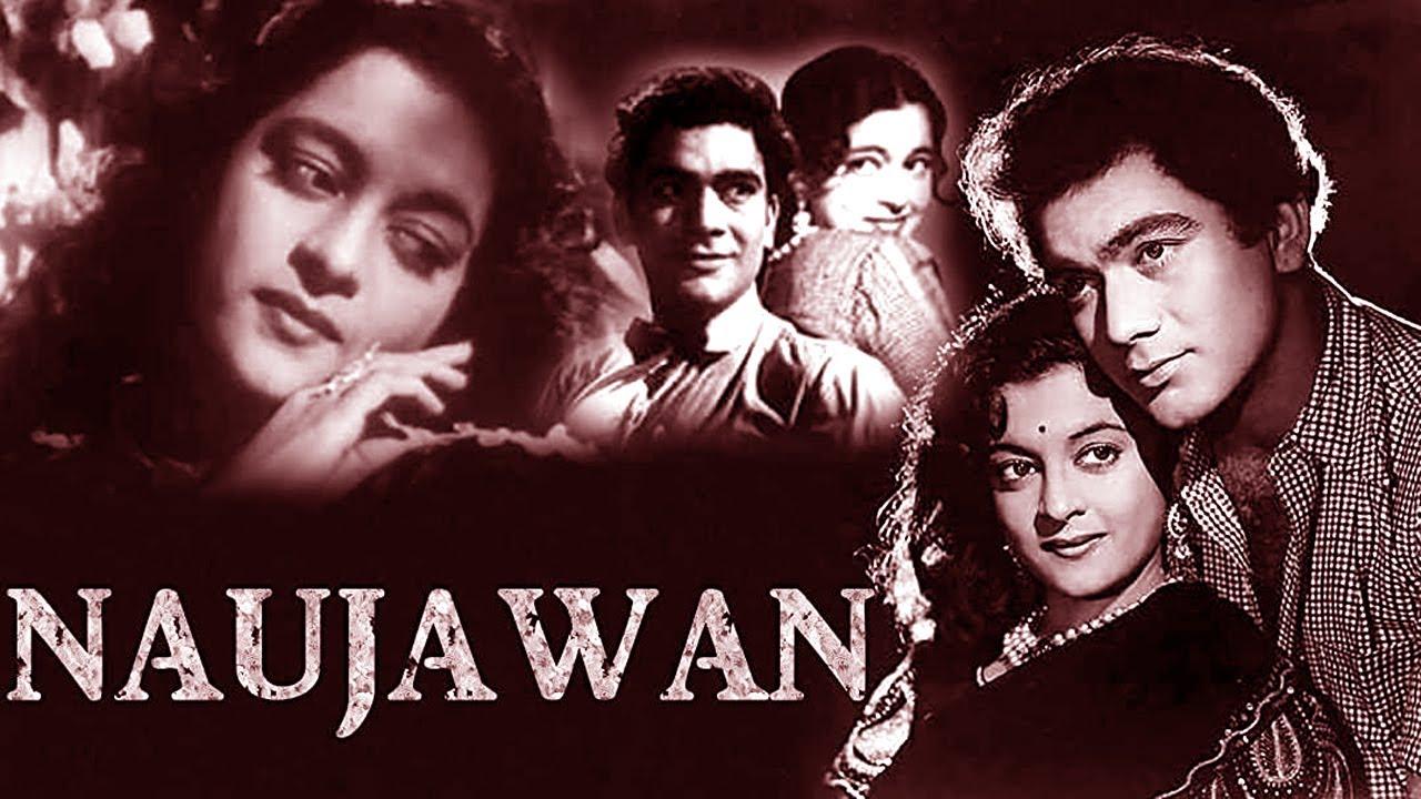 Naujawan | Hindi Classic Best Movie |  Nalini Jaywant , Premnath