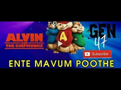 ENTE MAVUM POOTHE - CHIPMUNKS EDITION-ADI KAPPYARE KOOTTAMANI