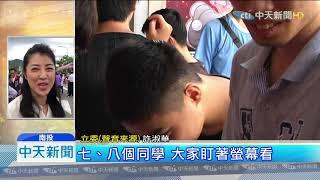 20190713中天新聞 許淑華一張照片「大金剛」 秒引五六年級生共鳴