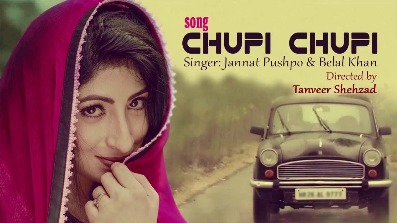 Chupi Chupi – Jannat Pushpo, Belal Khan