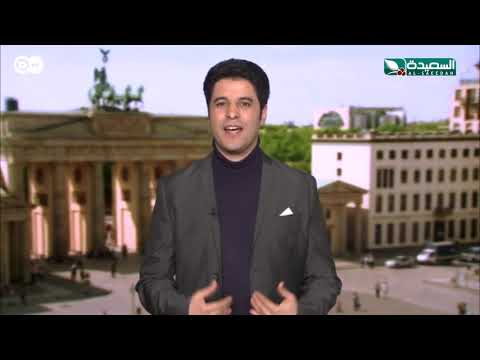 قضايا دولية - تدفق المهاجرين إلى أوروبا ومخاوف من تكرار فوضى العام 2015 (6-3-2020م)