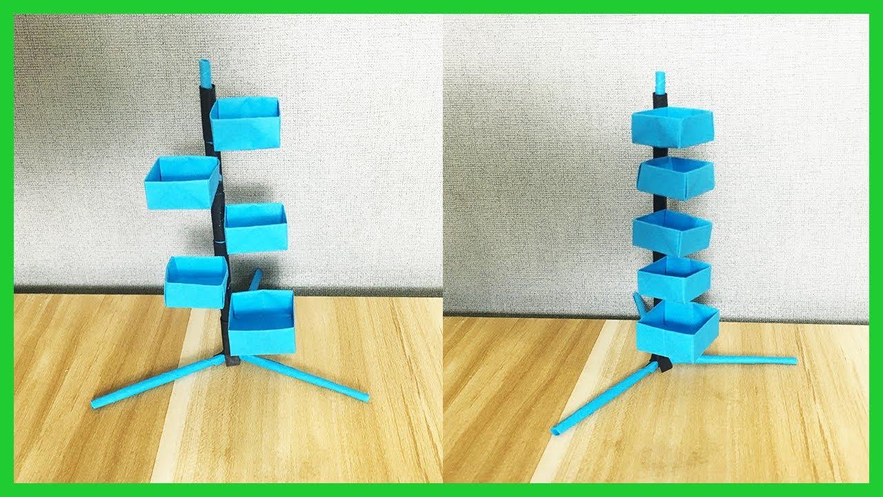 Amazon.com: Origami 3 Shelf Foldable Storage Unit on 3