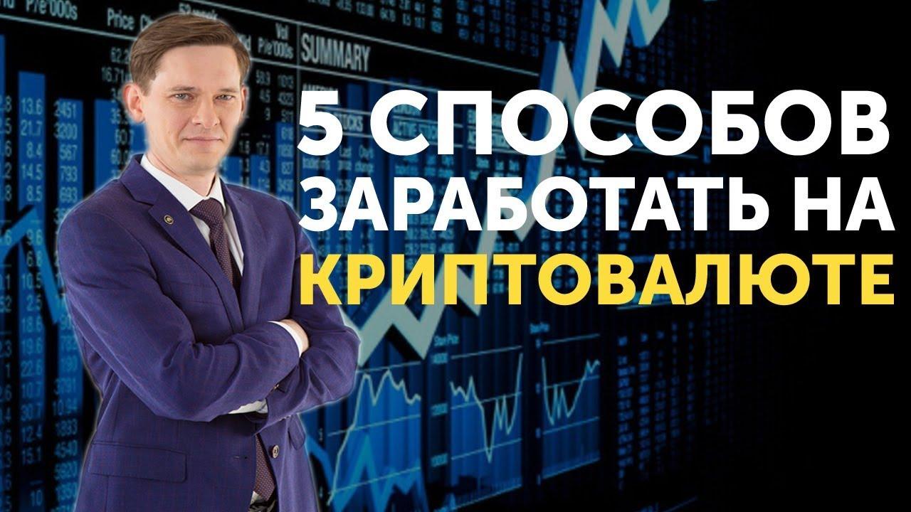 Как заработать 50000 рублей в интернете-11