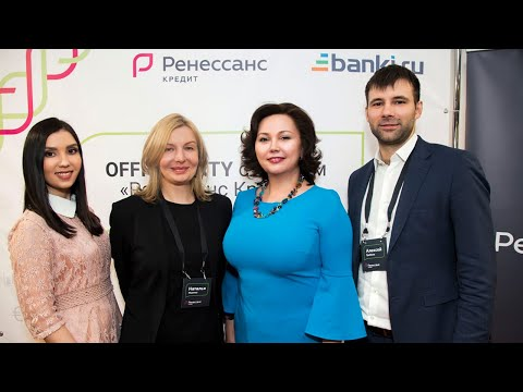 OFFICEPARTY с банком «Ренессанс Кредит»
