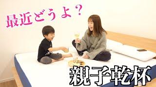 YouTube動画:ちょっとお行儀悪いけどベッドの上で菓子パしちゃった♡