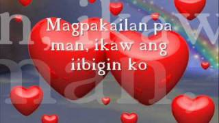 Download ikaw ang iibigin ko - lyrics dhey MP3 song and Music Video