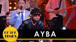 AYBA - Мұңды би! Қызықтаймыз!