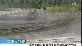 В Нижнем Тагиле покажут модернизированный танк Т 90С