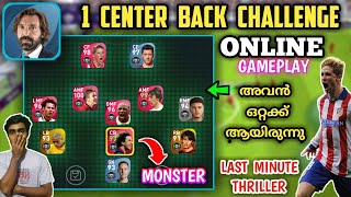 1 CENTER BACK CHALLENGE | Playing Online Match Using 1 CB In PES 2021| Don't miss The End