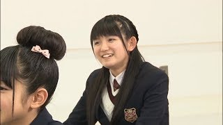 "Source: DVD Sakura Gakuin 2012 Nendo ~My Generation~ ""Sa"" version A..."