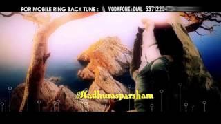Arikilillenkilum with Lyrics | Iniyennum (Ninakkai Series) |  Madhu Balakrishnan, Gayathri