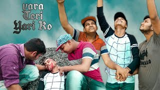 Yara Teri Yari Ko | Friendship Day Special Video | Down2earth | D2e