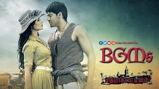 Madrasapattinam BGMs   Jukebox   IndianMovieBGMs