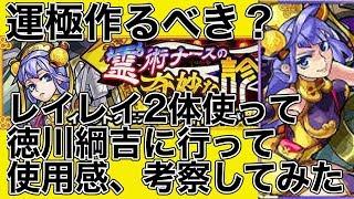 ラヴリエチャンネル 登録はこちら→ https://www.youtube.com/channel/UC...
