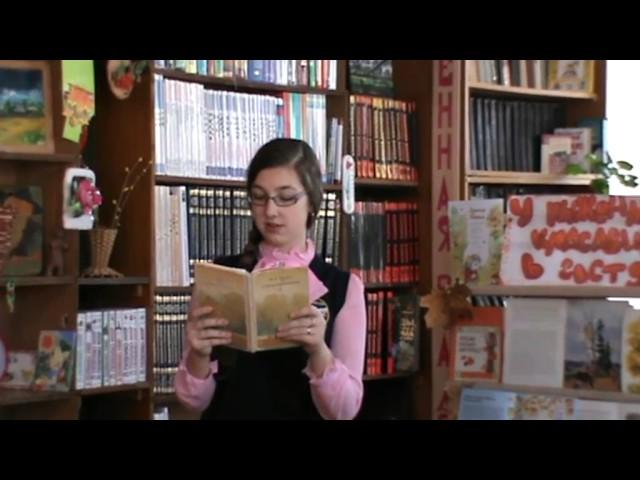 Изображение предпросмотра прочтения – обоянская центральнаядетская библиотека читает произведение «Шире, грудь, распахнись для принятия» И.А.Бунина