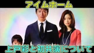 『木村拓哉のWHAT'S UP SMAP!』2015月2月27日放送分より、 キムタクが4...