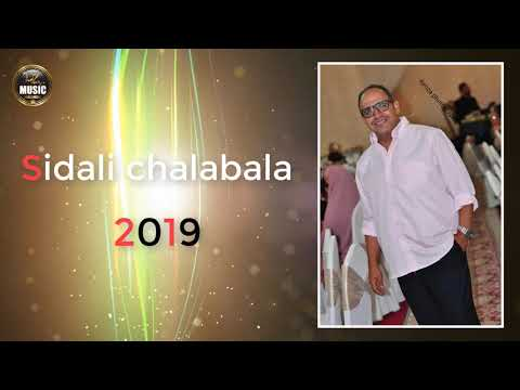 SID ALI CHALABALA 2012 ALBUM TÉLÉCHARGER