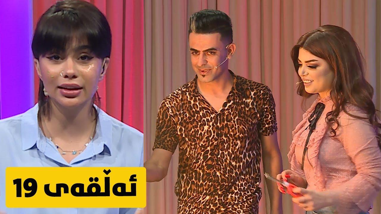 Show Magazine - Alqay 19