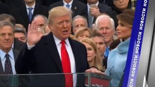 Новый президент США Дональд Трамп подписал первые указы