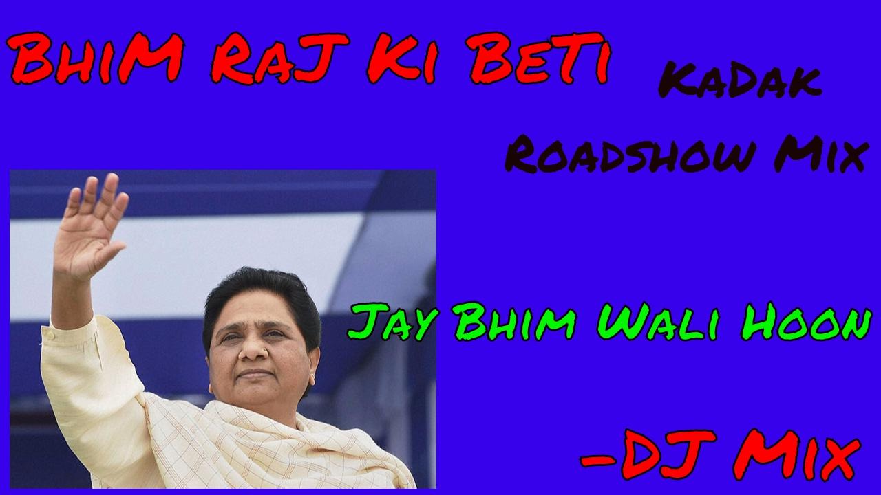Jai Bhim Song Sanjau Raj Haryanviin Mp3 MB