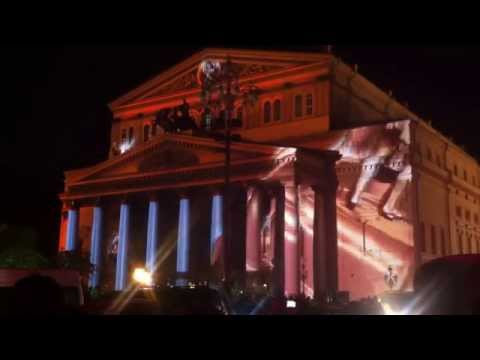 Москва большой театр 3D проекция / Moscow Grand Theater 3D projection 3