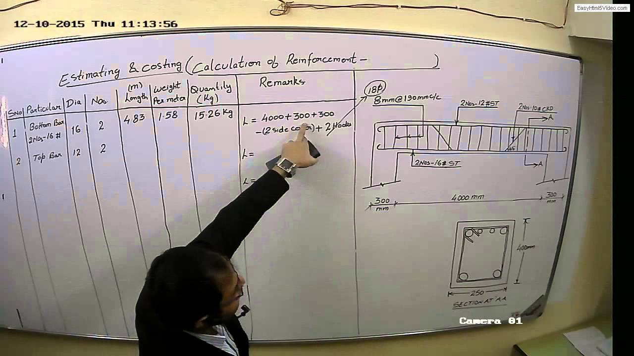 Estimation Of Reinforcement Beams Youtube