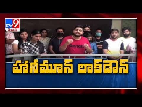 Telugu Couple Stranded In Indonesia - TV9