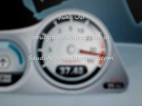 My speed in my work (RIYADH and Khoper server )