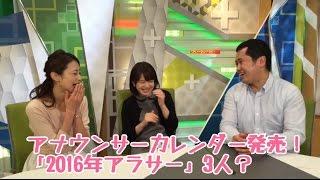 弘中さんは25歳になり、アラサーの門をくぐったそうで…(笑) そんな弘中...
