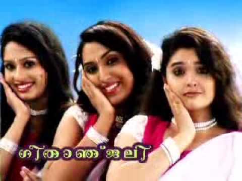 Geethanjali Song