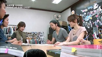 """슈퍼 커플 다이어리 - """"Super Couple Diary 2"""" Ep.3: 아동복에 선풍기? 창의력대장 형규의 스케치!"""