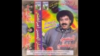 amrakchi first song أجمل ما غنى الحسين أمراكشي عن الحب