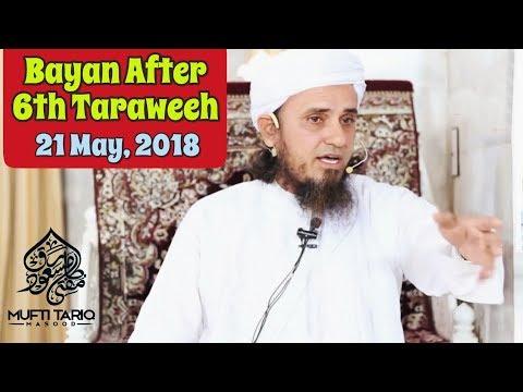 [21 May, 2018] Latest Bayan After 6th Taraweeh | Saatwe Paare ki Tafseer | Mufti Tariq Masood