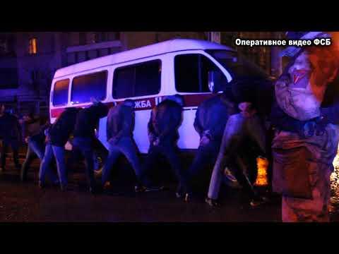 Задержание вымогателей Симферополь 07 12 17