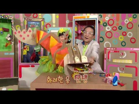 종이접기 아저씨 김영만, 요술가위손으로 변신!