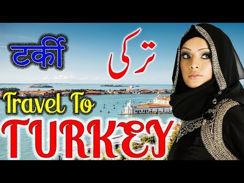 Travel to Turkey | Full Documentary and History About Turkey In Urdu & Hindi | ترکی کی سیر