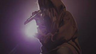 Смотреть клип Sabrina Carpenter - Exhale